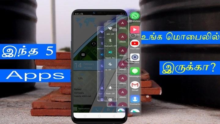 அட்டகாசமான 5 அப்ளிகேஷன்கள் top 5 best cool android applications