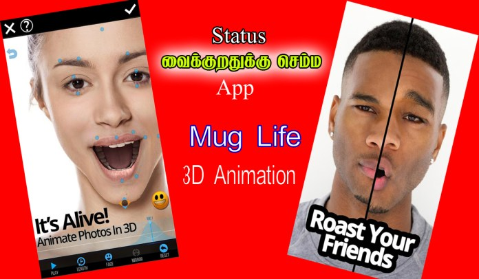 Mug Life 3D Face Animator Best photo animation app for your gallery photos Do something new