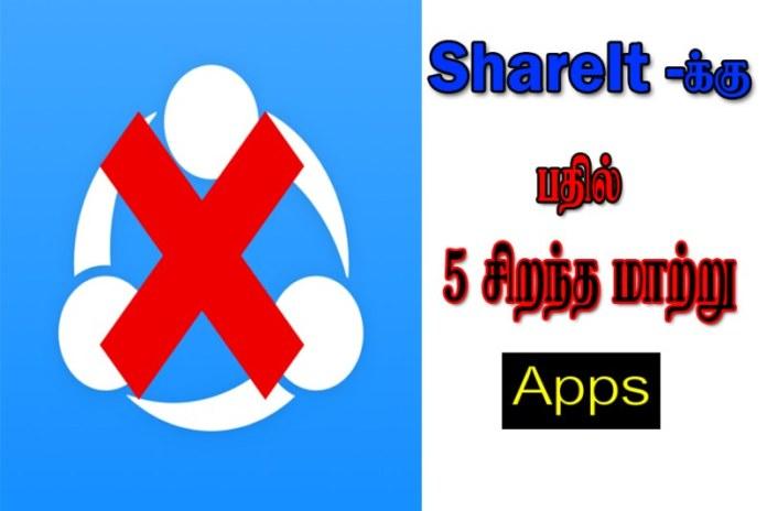 ShareIt alternative apps - Best Alternative china apps