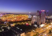 Photo of Štipendije za študij na Kitajskem