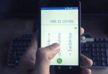 Photo of Stroški mobilnih gostovanj na Balkanu bodo nižji