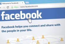 Photo of Facebook načrtuje uvedbo lastne kriptovalute
