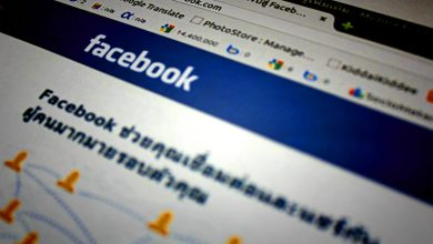 Photo of Facebook je predstavil digitalno valuto Libra