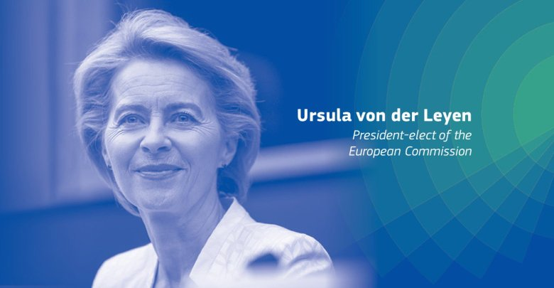Evropska komisija, Evropske komisije, Slovenija, EU, Strasbourgu, Ursula von der Leyen,