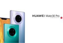 Photo of Prva telefona Huawei brez Googlovih aplikacij