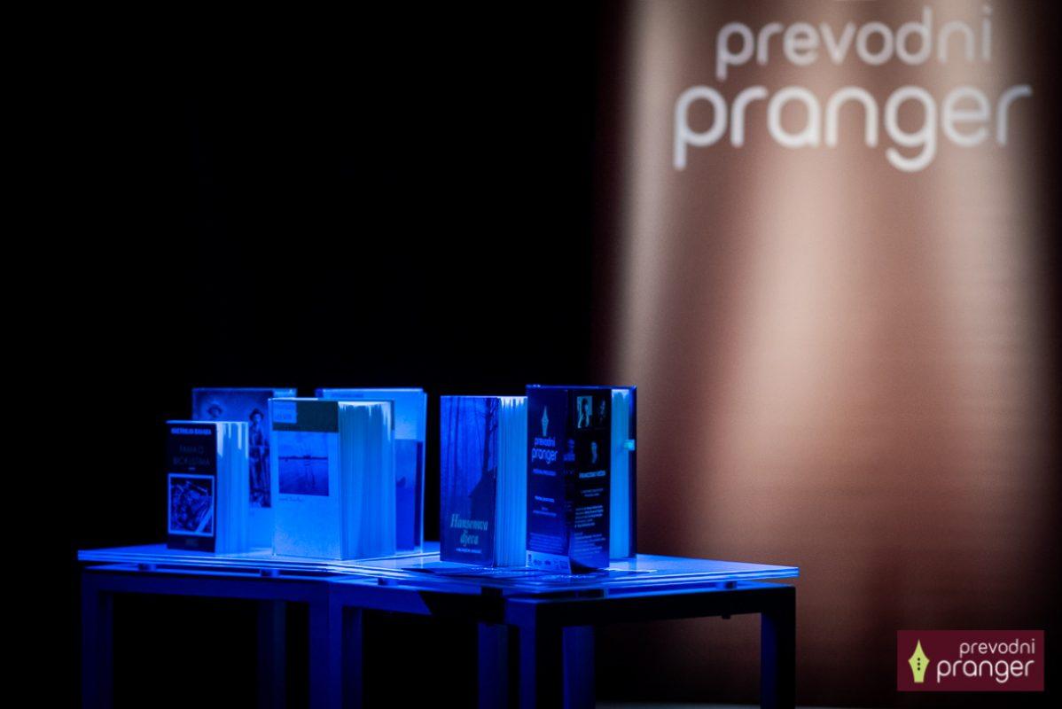 Prevodni Pranger, festival Prevodni Pranger, festivala, drugačnih mladostih, KUD Pranger,