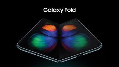 Photo of Samsung Galaxy Fold od 20. decembra na voljo tudi v Sloveniji