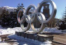 Photo of Na zimskih olimpijskih igrah mladih 39 slovenskih predstavnikov