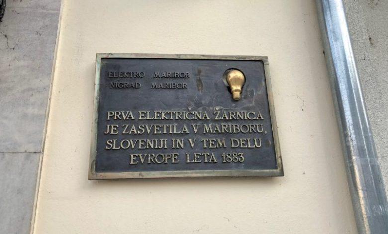 Maribor, Čarovnice, pregon čarovnic, Mariborčani, Slomškov trg, Ljudski vrt, mariborski grad, grad na Piramidi, Cona tezno, rovi Tezno