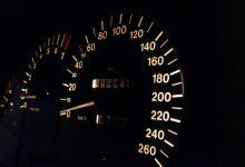Photo of Razmišljate o nakupu vozila v tujini?