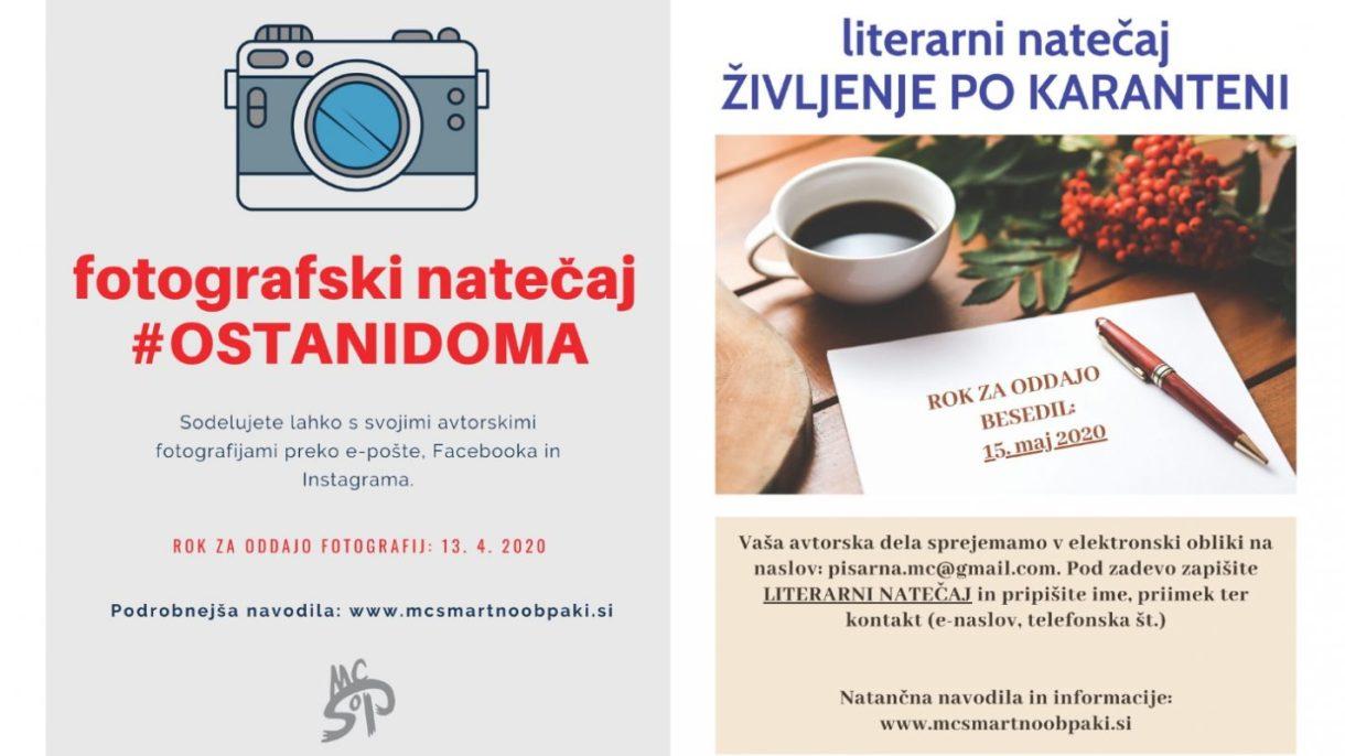 MC Šmartno ob Paki, ostanidoma, natečaju, fotografski natečaj, Šmartno ob Paki, literarni natečaj,