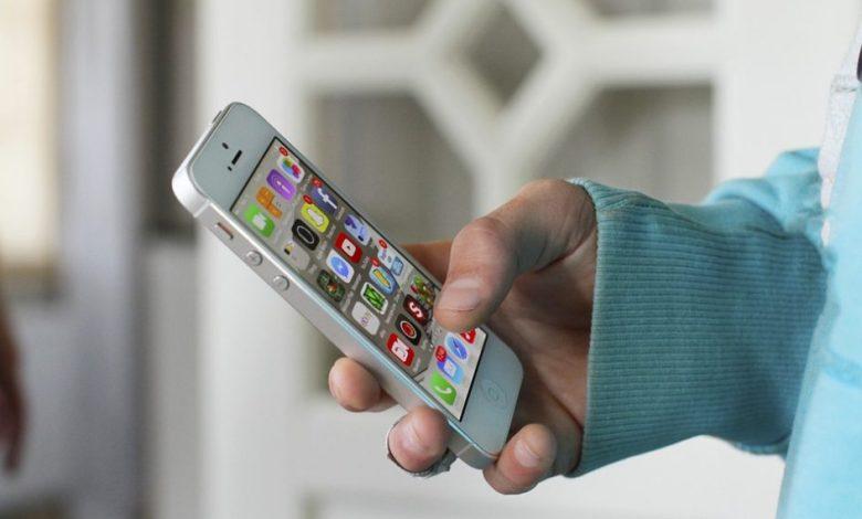 Apple, google, aplikacija, app, koronavirus, covid-19, bluetooth