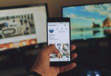 Photo of Zakaj so družbena omrežja pomembna za podjetja