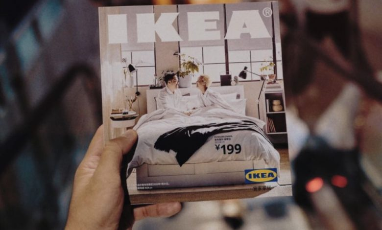 Ikea, katalog