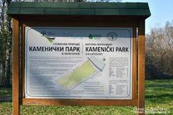 CENTRALNI  GRADSKI  PARK