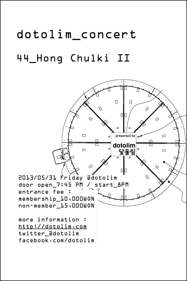 44 hong chulki II 001
