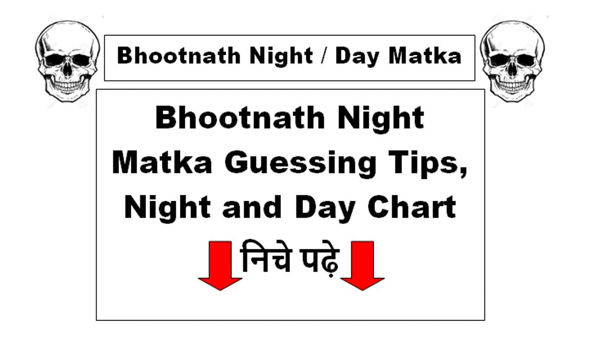 Bhootnath Night Chart
