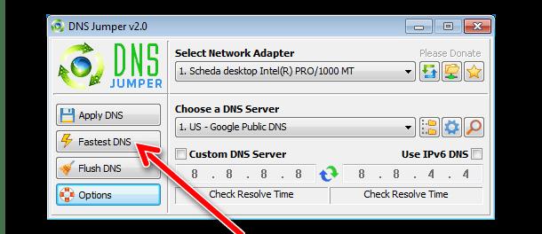 Come velocizzare Internet scegliendo i DNS giusti