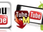 Come scaricare video da YouTube sul cellulare