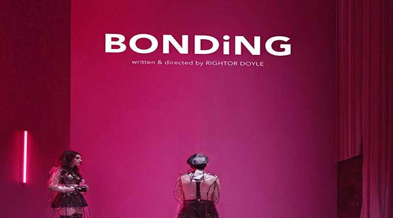 Bonding  บอนดิ้ง ซีซั่น 1