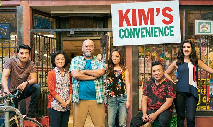 Kim's Convenience มินิมาร์ทไม่ขาดรัก ซีซั่น 3