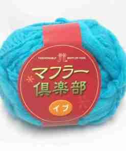 Japanese Wool