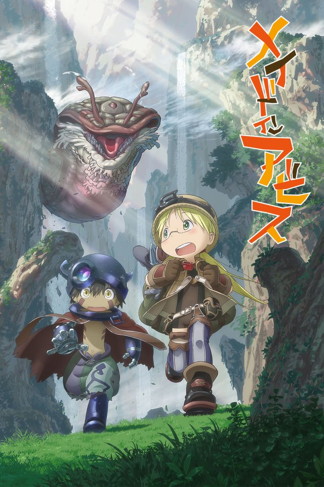 Made in Abyss Cover Art featuring Riko, Reg, and a Crimson Splitjaw