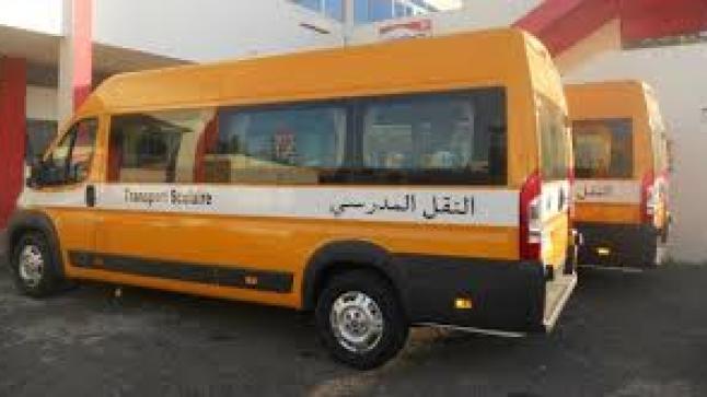 يحدث هذا باقليم سيدي بنور … رئيس جماعة ترابية يحتجز سيارة ويحرم التلاميذ من خدماتها