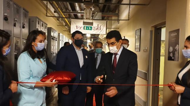 """بيان صحفي :إفتتاح مركز التكوين بالتمرس """"CFA"""" بمنتجع مازاغان"""