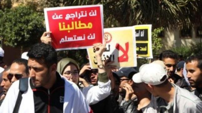التنسيقية تعلن عن اضراب وطني في قطاع التعليم لمدة أربعة أيام