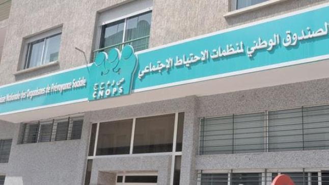 الصندوق الوطني لمنظمات الاحتياط الاجتماعي :إعفاء زوجات المؤَمنين وأزواج المؤَمنات من الإدلاء بشهادة عدم العمل