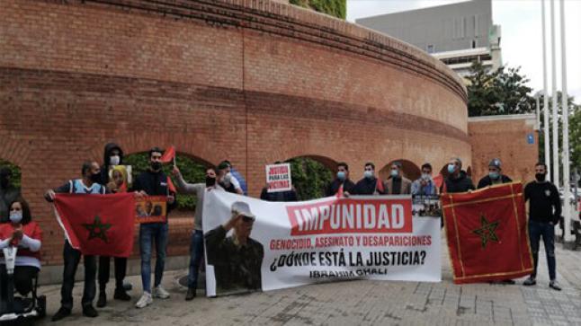 وقفة احتجاجية بمدينة خيرونا أمام مقر مندوبية الحكومة الإسبانية من أجل المطالبة باعتقال المدعو إبراهيم غالي زعيم ميليشيات البوليساريو