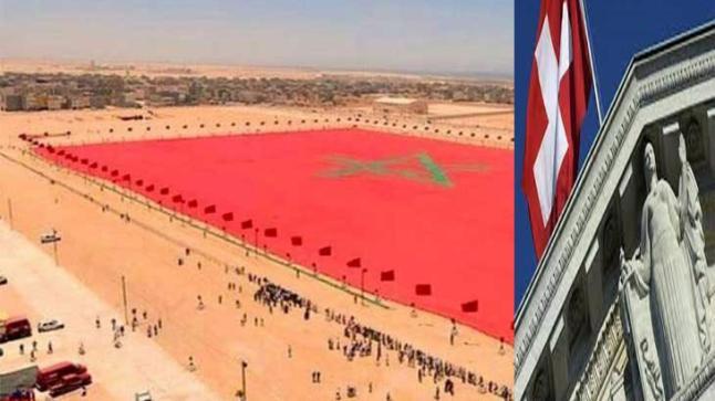 المحكمة الفيدرالية السويسرية تؤكد الموقف الرسمي للحكومة السويسرية بشأن قضية الصحراء المغربية
