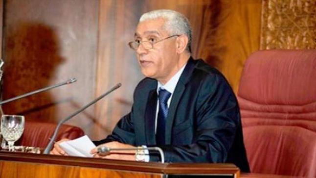 راشيد الطالبي العلمي رئيسا لمجلس النواب