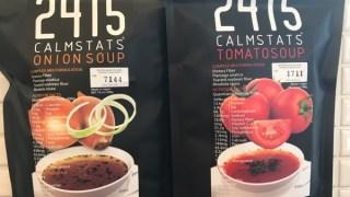 ただ美味いだけのスープじゃない、2415は調味料としても使える!
