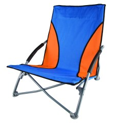 Low Beach Chairs Walmart Shabby Chic Dining Stansport Profile Fold Up Chair Blue And Orange