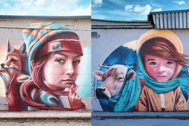 Most Beautiful Street Art