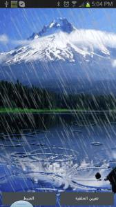 3d Live Wallpaper Acuarium Free خلفية تساقط الامطار لايف Rain Drops Live Wallpaper لاجهزة