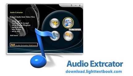 تحميل برنامج AoA Audio Extractor لاستخراج الصوت من الفيديو