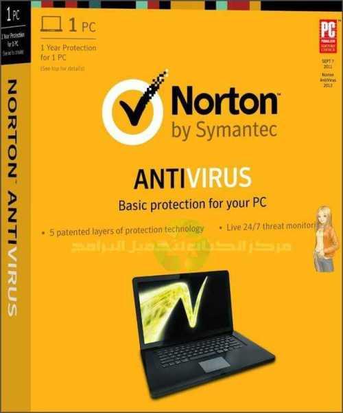 تحميل 2019 Norton