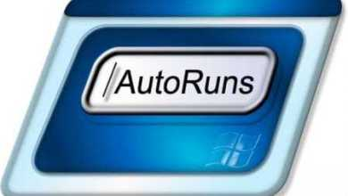 Photo of Download Autoruns Tool 2019 Control Device Latest Free