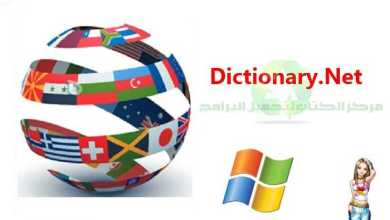 Dictionary .NET 1 1