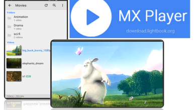Photo of Download MX Player Audio & Video 2019 for PC and Mobile
