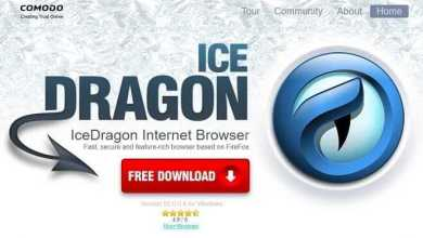 Photo of Download Comodo IceDragon 2019 Free Internet Browser
