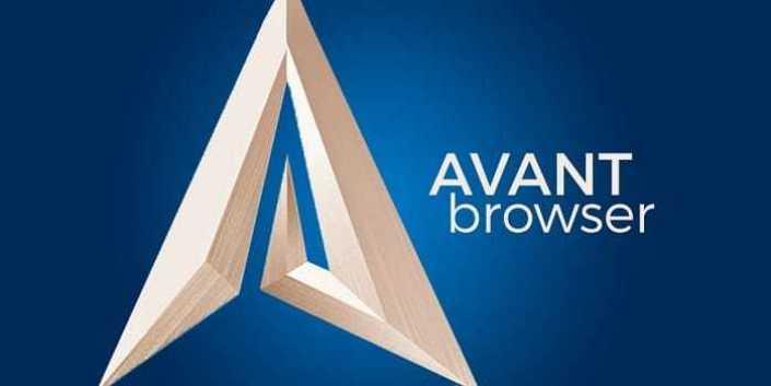 تحميل متصفح الانترنت افانت 2019 Avant Browser اخر اصدار