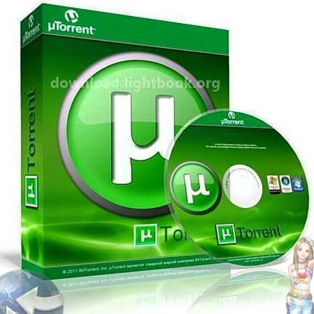 Download μTorrent 2019 to Download Files From the Net