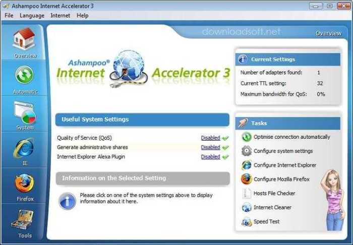Download Ashampoo Internet Accelerator/ Speed Up Internet