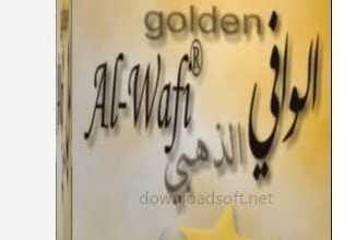 Download Golden Al-Wafi Translator English-Arabic Dictionary for Windows