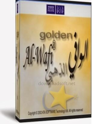 golden al wafi gratuit
