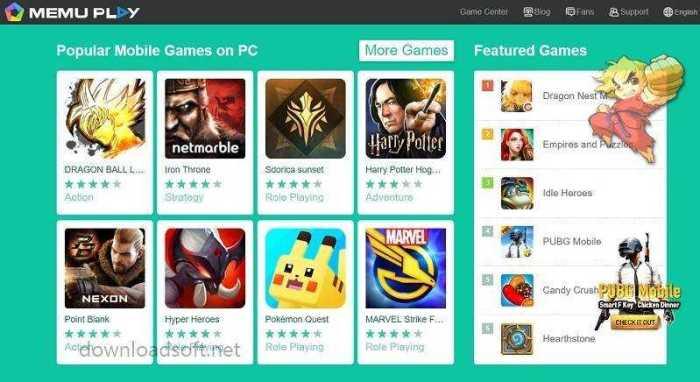 برنامج MEmu App Player